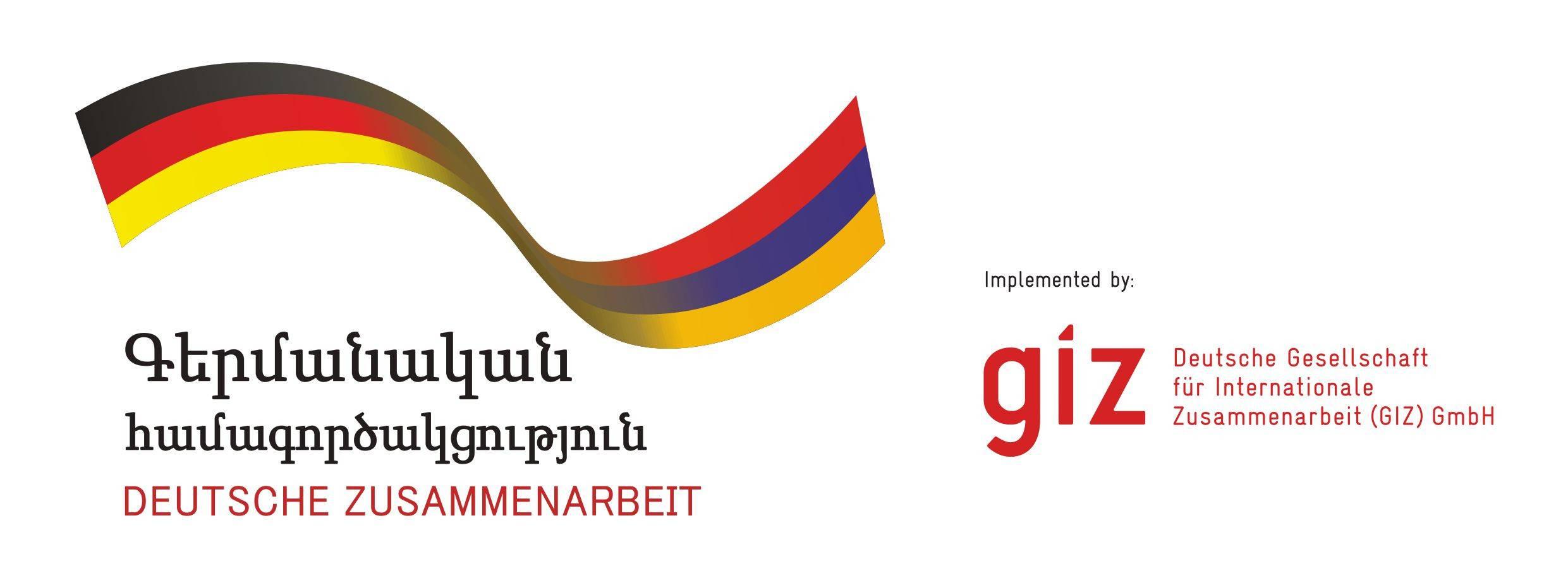 German Development Cooperation via Deutsche Gesellschaft für Internationale Zusammenarbeit