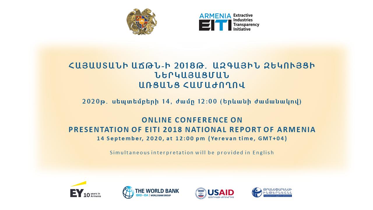 Հայաստանի ԱՃԹՆ-ի 2018թ. ազգային զեկույցի ներկայացման առցանց համաժողով