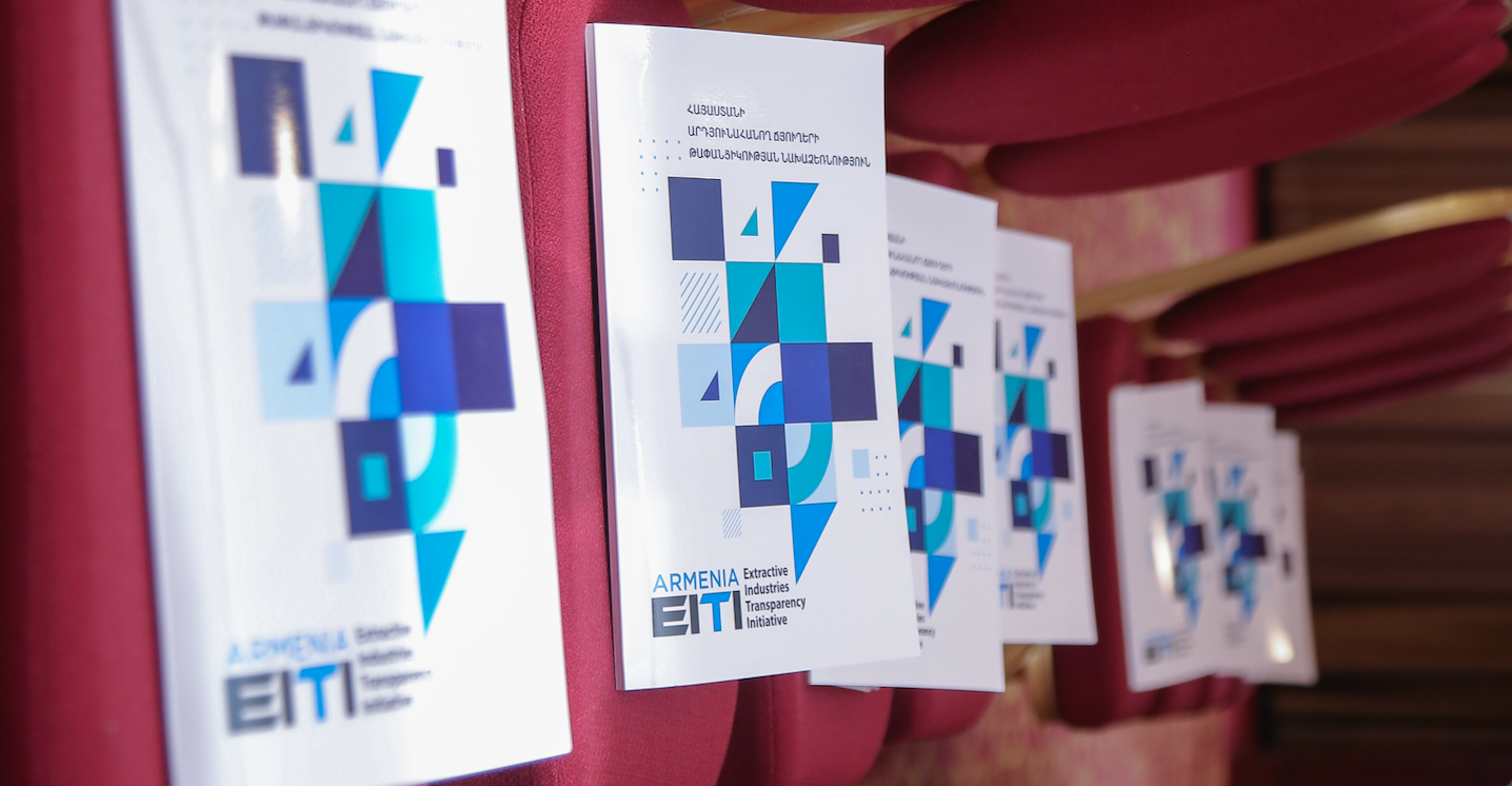 The 2021 EITI Armenia Annual Conference took place on 23 July